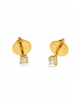 Reliance Jewels18 KT Gold Diamond Studs